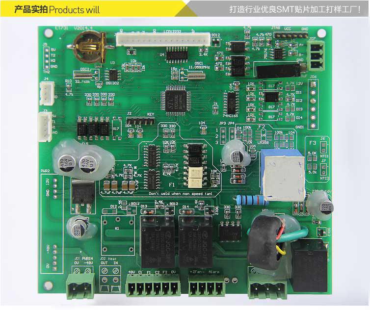 PLC工控主板绑定加工