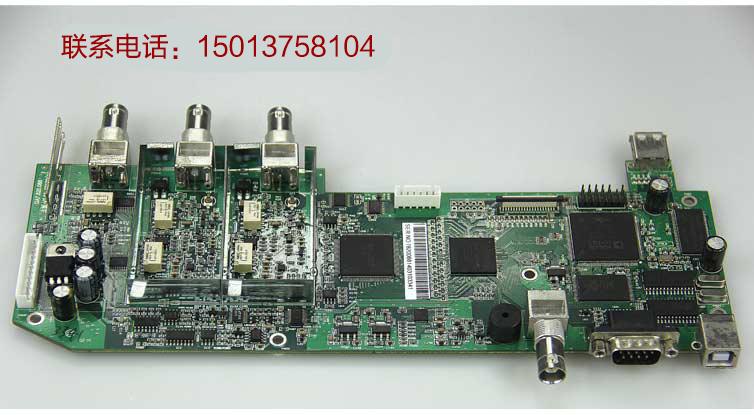 频谱仪ODM加工