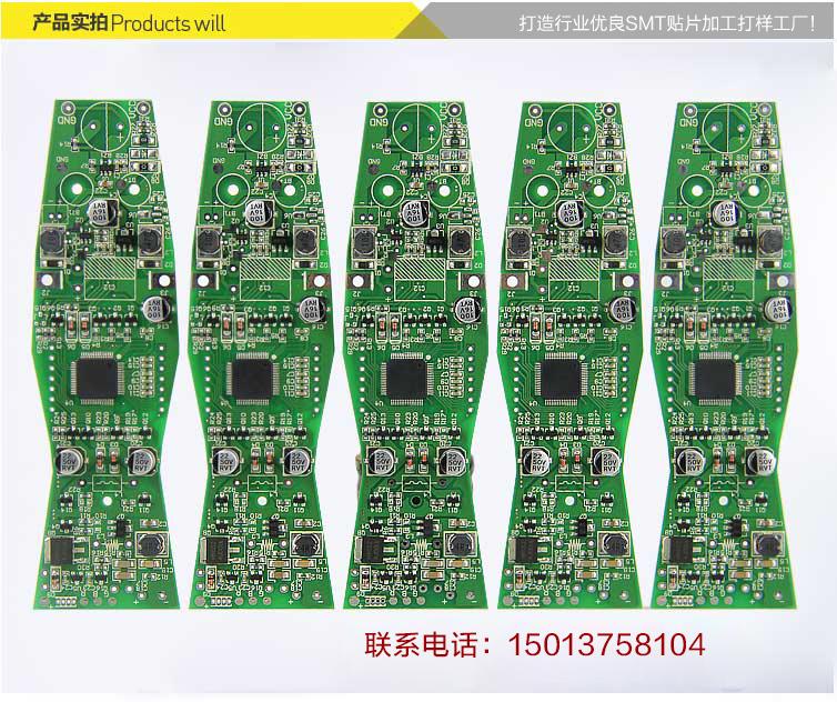 美发器主板DIP插件加工